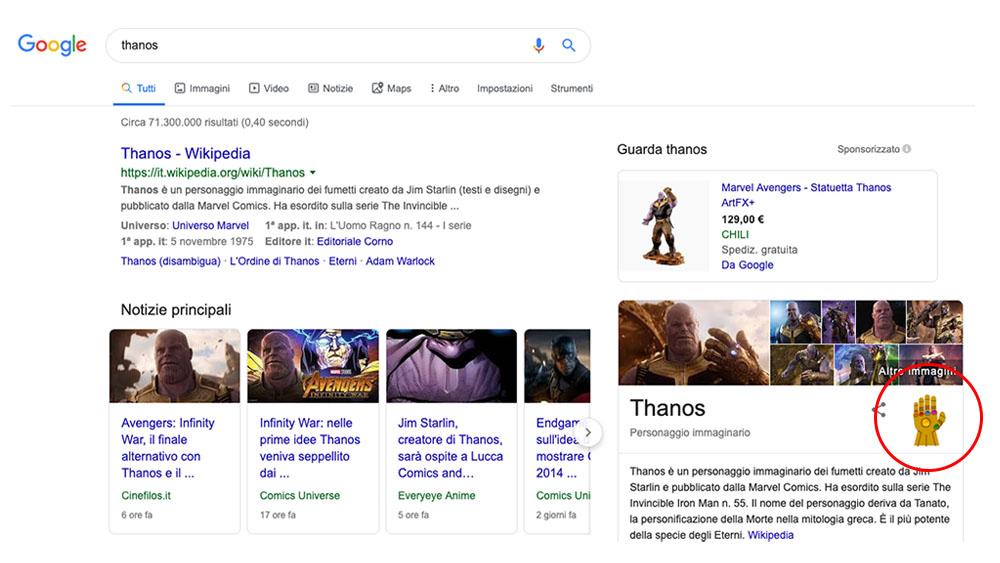 Thanos Google - Promos Web 22