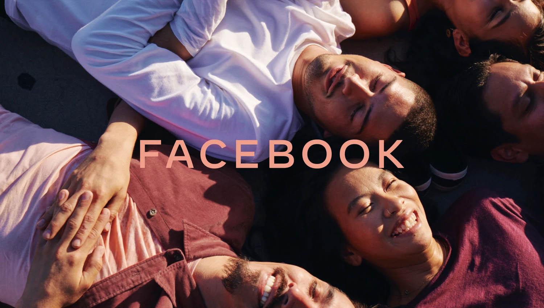 Il nuovo logo di Facebook Inc - Promos Web 22